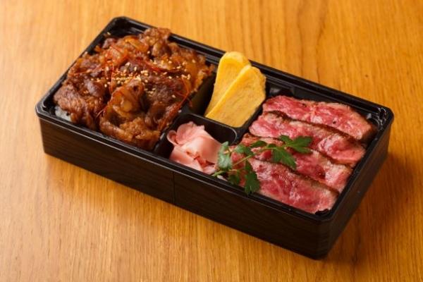 焼肉&ステーキ